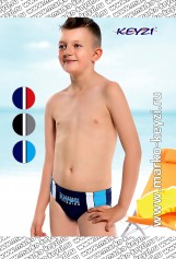 Плавки для мальчика Surfers