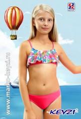 Раздельный купальник Marta