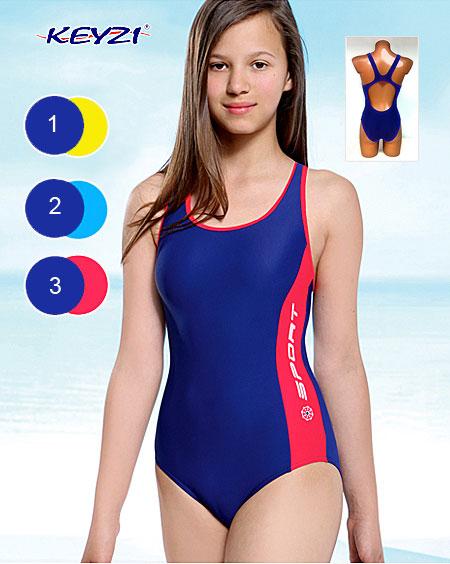 779c7966258a8 Спортивные купальники для бассейна для девочек от marko-keyzi.ru – это  высочайшее качество, разные размеры и расцветки, доступная цена. купить с  доставкой ...